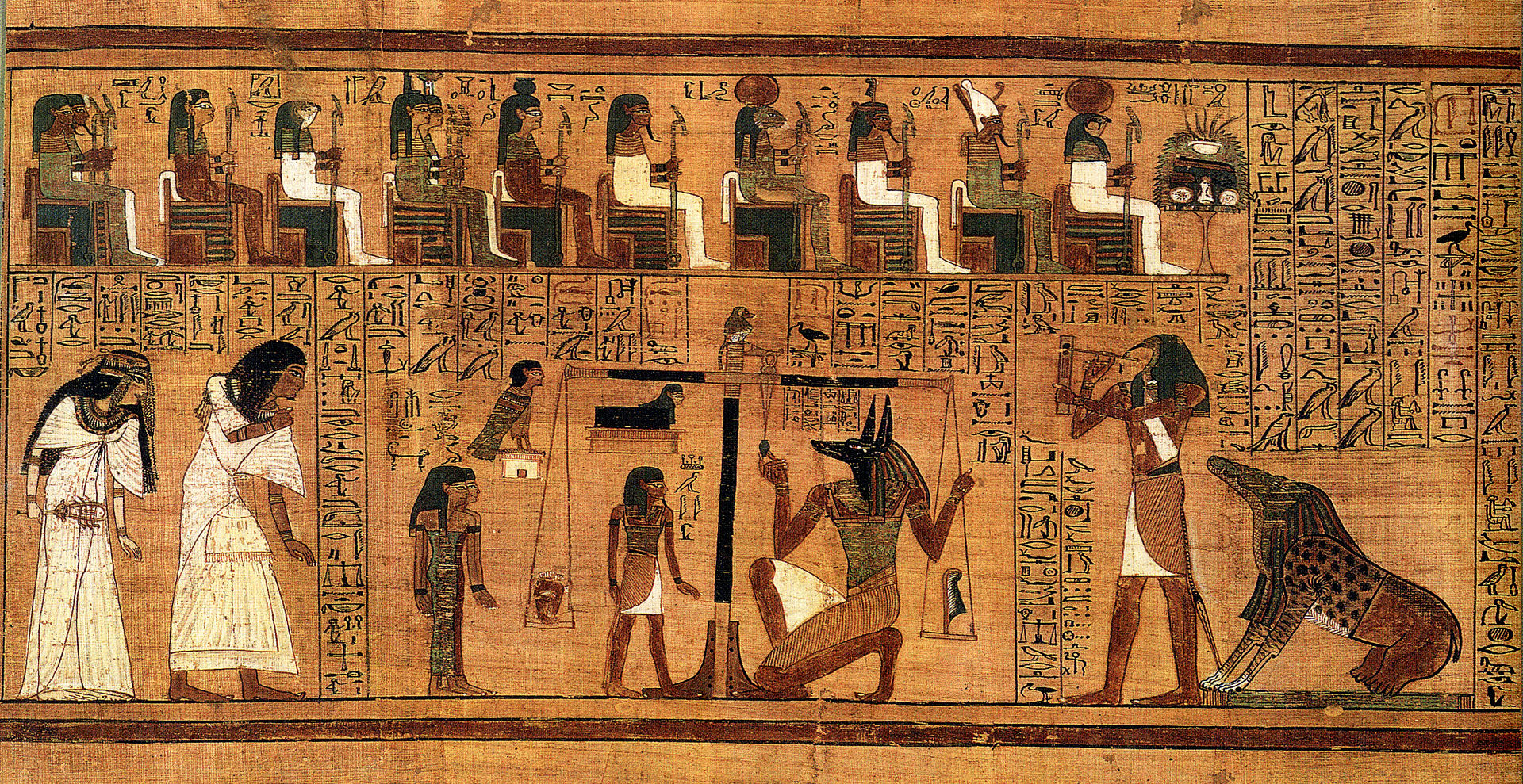 Egyptian Weighing of the Soul